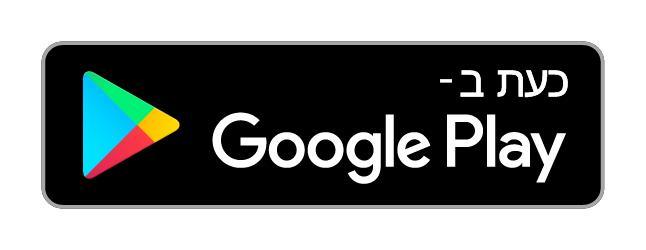אפליקצית סוליטר בחנות גוגל פלי